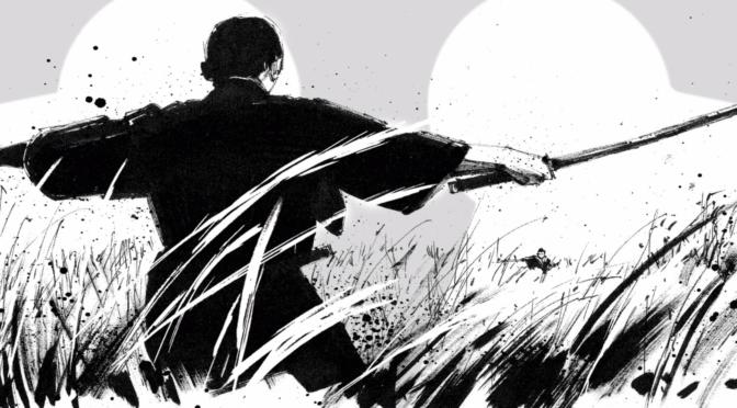 SOLD OUT: SHOGUN ASSASSIN (1980) w/ DJ CHEEBA – 3rd November, Watershed